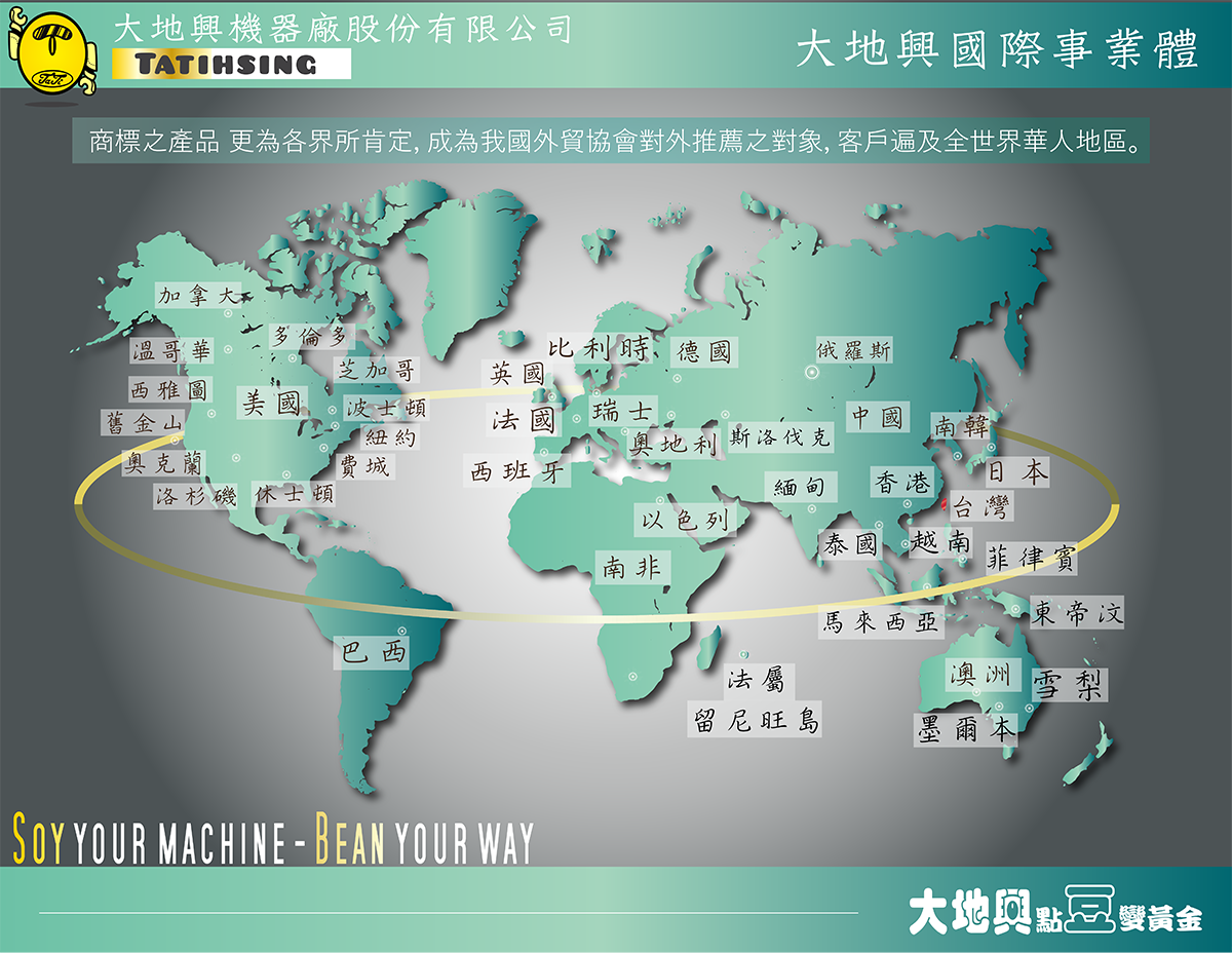 proimages/中文地圖-01-01.png
