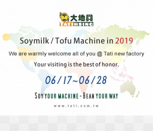 Soymilk / Tofu Machine in 2019