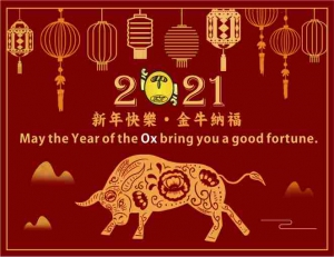 May the Year of the Ox bring you a good fortune