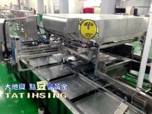 Auto Box Feeding,Cutting and Box into Machine