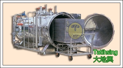 Auto Retort Pasteurizer For Bottle Long Life Soymilk