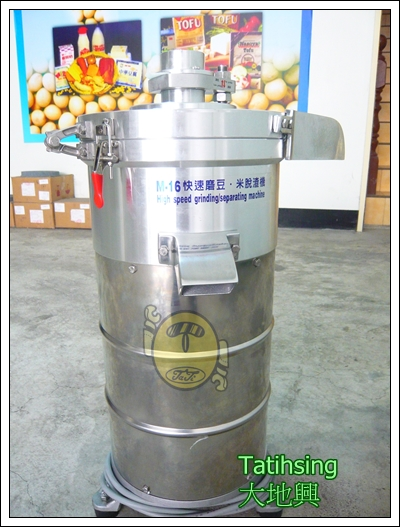 Small Grinder & Extractor