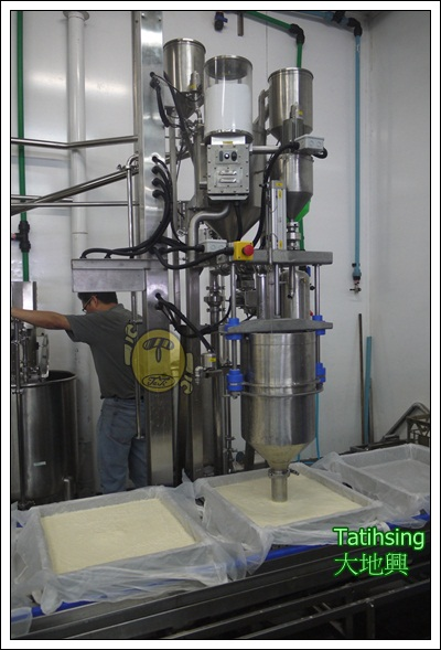 Coagulating Machine For Soft Tofu