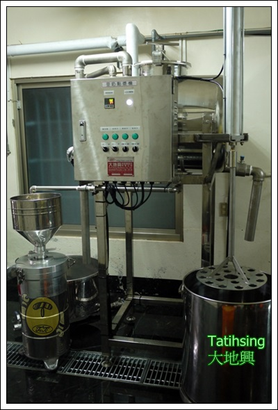 Semi-Auto Soymilk Making Machine