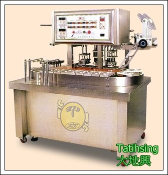 Automatic Filling & Sealing Machine